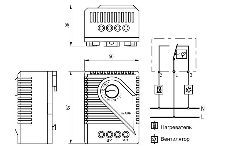 Гигростат шкафной механический ГСШ-М схема